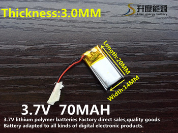 031420 301420 70MAH MP3 Bluetooth