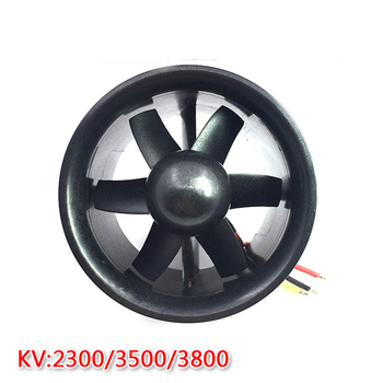 QX-MOTOR Brushless Motor 70mm Ducted Fan 6 Blades EDF QF2827 Motor 2300KV/ 3500KV /3800kV For RC Quadcopter Airplanes F22133/5