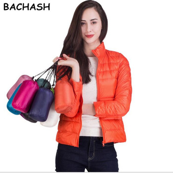 BACHASH Christmas Clothes Black Friday Jacket Autumn Winter 17 Colors New Warm Slim Zipper 2017 Women Fashion Light Coat S-3XL