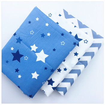Diy Patchwork Tecido Twill Cotton Fabric Fat Quarter Tissue Sewing Baby Crafts Textile Stars Wave Design Art Work Syunss